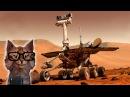 Наука для детей Космос | Марс | Семен Ученый