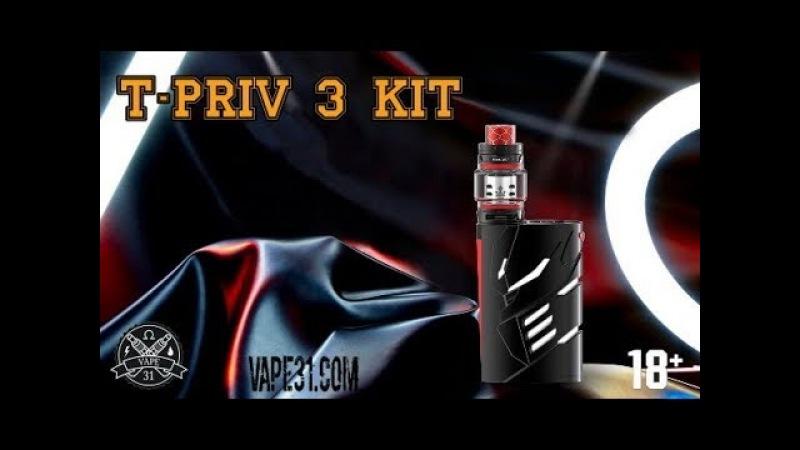 Обзор обновленного набора T-Priv 3 kit от компании Smok | Vape31 review