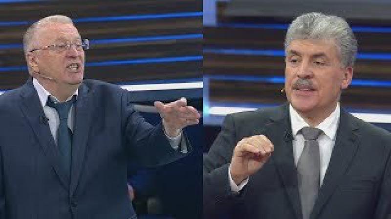 Жириновский и Грудинин на ток-шоу