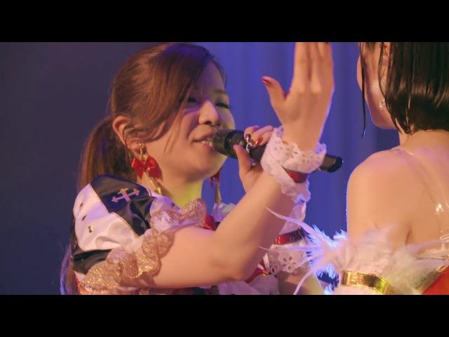 魅惑のパーティー - AIKATSU! SPECIAL LIVE 2015 Lovely Party