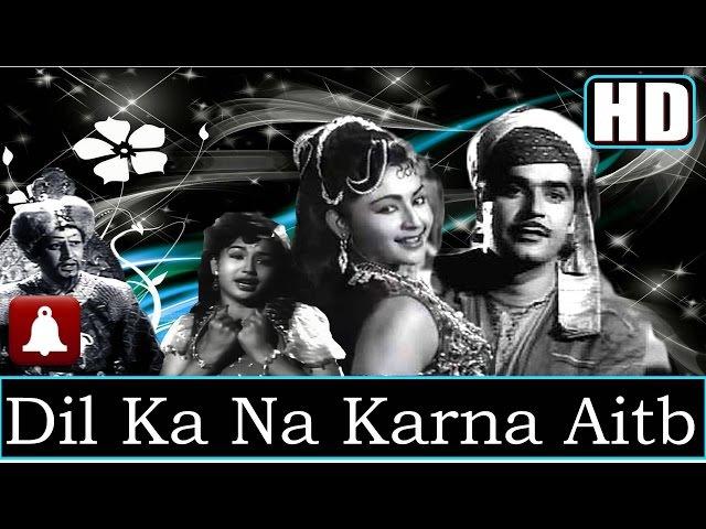 Dil Ka Na Karna Aitbaar (HD) (Dolby Digital) - Rafi Lata - Halaku 1956 - Music Shankar Jaikishan