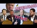 Украина окончательно рассорилась с Польшей