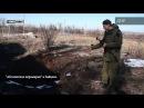 Абсолютное перемирие в Зайцево: снайпера ВСУ и минометные обстрелы