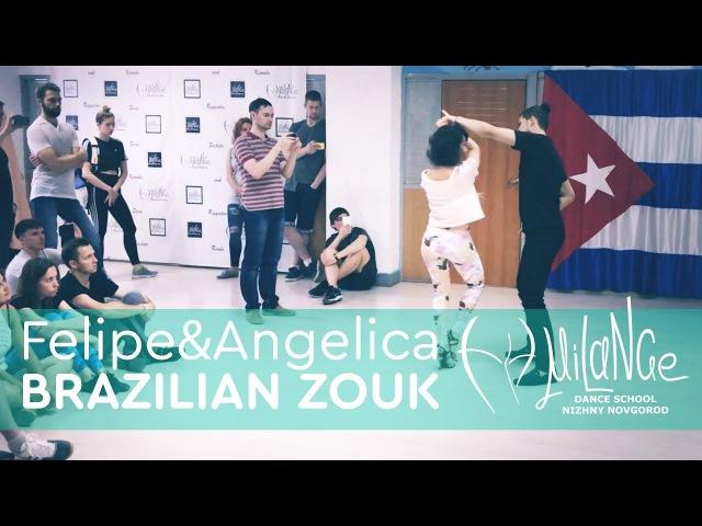 💥Felipe Garcia Angelica Snopkova, BRAZILIAN ZOUK DEMO