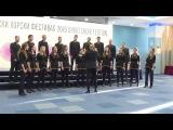 Ohrid Choir Festival 2016 Vocal Ensemble