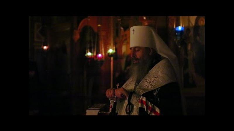 Слово митр. Арсения после монашеского пострига. Святогорская Лавра. 11.04.17г.