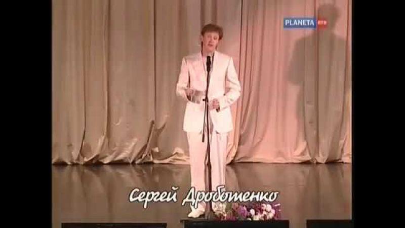 Сергей Дроботенко-гроб с покойником