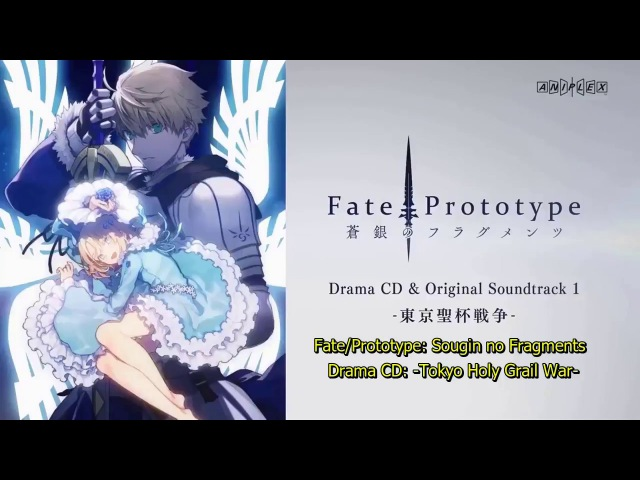 [Fate/Prototype Drama CD] Sougin no Fragments - 1 (with English Subs)