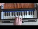 Обучение на фисгармонии 108 мелодий екатеринбургских харинам 7 1