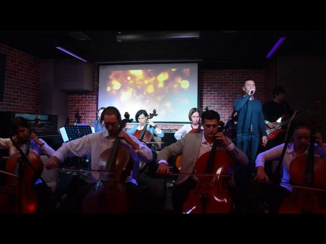 Nothing else metters - ВИА ансамбль (виолончель, вокал, ударные) - Лезина, Заугольников, Ком ...