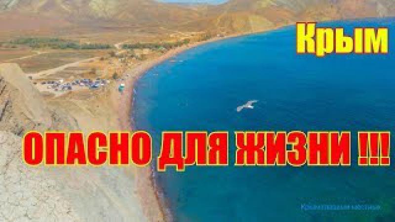 ТИХАЯ БУХТА как Проехать Где НУДИСТСКИЙ пляж в Крыму Мыс ХАМЕЛЕОН КОКТЕБЕЛЬ К