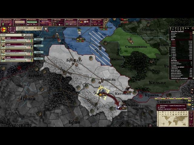 Victoria II - Прохождение за Швецию. Часть VII - Ярость викингов! » Freewka.com - Смотреть онлайн в хорощем качестве