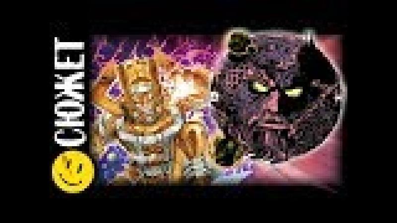 [ПЕРЕЗАЛИВ] Алтимейтс 2: ИСТОРИЯ ПЛАНЕТЫ ЭГО. Новый Абстракт. Творец. (Marvel Comics)