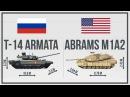 American M1A2 Abrams vs Russian T14 Armata - Tank Comparison