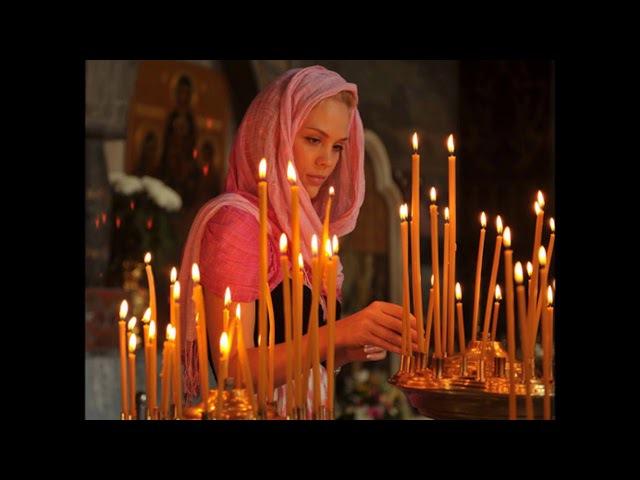 Акафист и молитва Ксении блаженной Петербургской.