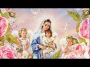 Гимн Матери Марии от Libera