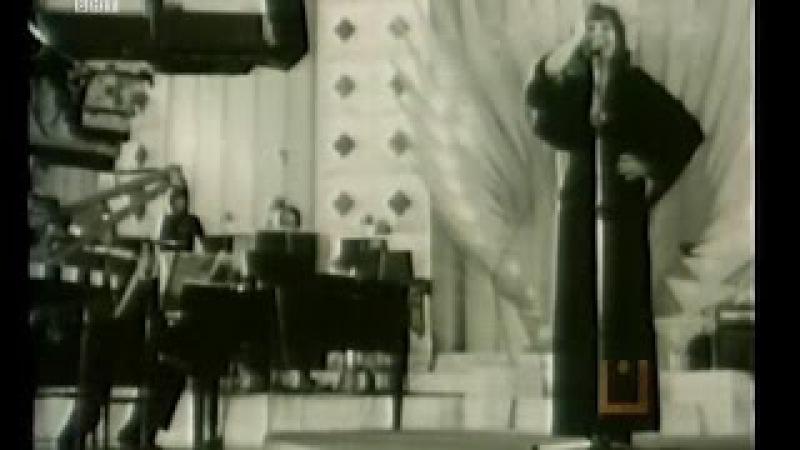 Алла Пугачева Арлекино Золотой Орфей 1975 г
