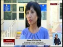 Около 20 тыс казахстанских студентов в этом году поедут учиться в зарубежные ВУЗ ...