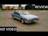1989 Mitsubishi Magna Elite Review
