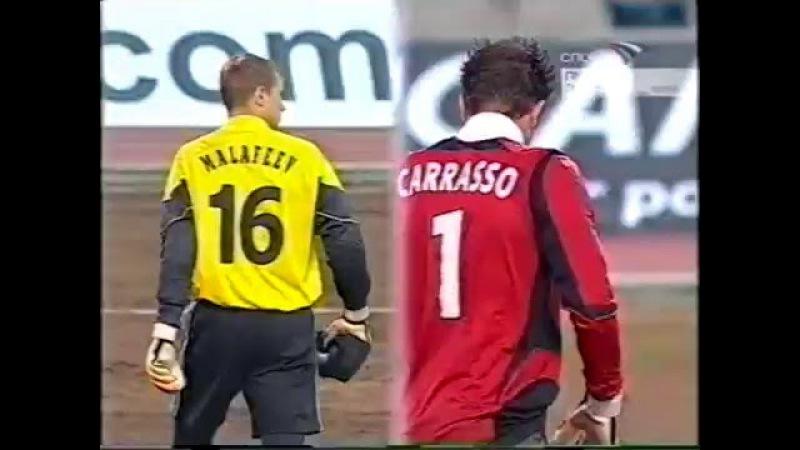 Зенит vs Марсель / 16.03.2006 / FC Zenit - Olympique de Marseille