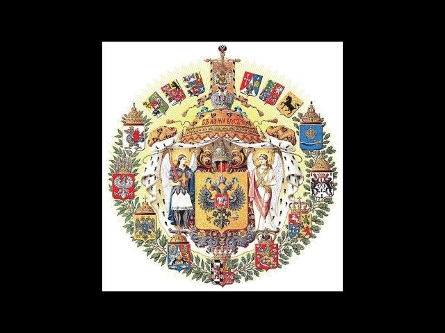 После 1-й Мировой распались 4 Империи: Германская, Российская, Австро Венгерская и Османская.