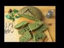 Зеленый витаминный кекс из крапивы с ванилью. Рецепты из сорняков.