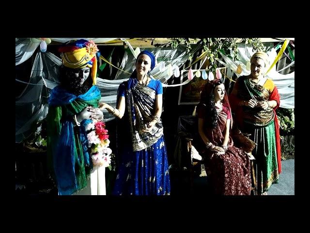 Ман-мандир, спектакль на Радхаштами