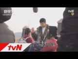 A Korean Odyssey [메이킹] 되~게 나쁜 놈 손오공 이승기 x 요괴 보는 여자 인간 삼장 오연서&#5103