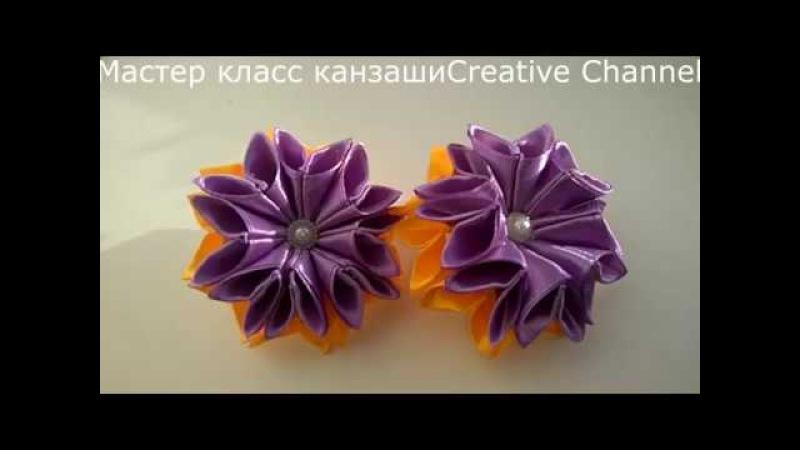 Двухслойные двухцветные цветы канзаши на резиночках