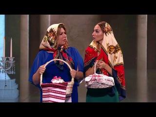 Камеди Вумен - Рублёвские жёны в церкви 2 из сериала Comedy Woman смотреть бесплатно ви...