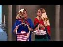 Камеди Вумен - Рублёвские жёны в церкви 2 из сериала Comedy Woman смотреть бесплатно ви