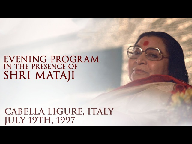 1997 0719 Evening Program At Guru Puja Part 1 Cabella Italy