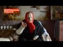 Иркутяне о программе Навального Валентина Евдокимова