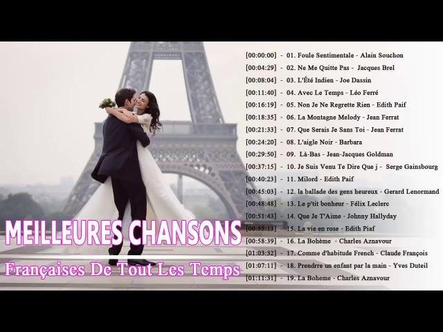 Meilleures Chansons en Françaises de Tous Les Temps || Les 30 plus belles chansons françaises