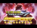 TEKKEN 7 - Defeating 10 STAR AKUMA with PERFECT! No Lasers my Strategy and Method『 鉄拳7 철권7』