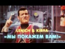 We Are Number One but it's in russian | Мы покажем вам!