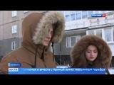 Вести. Эфир от 19.02.2018 (14:00)