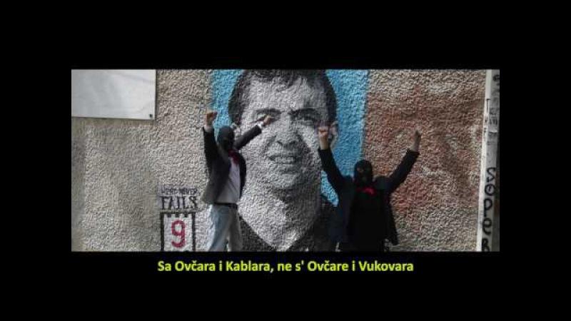 P.U.F. (Pokret Ujedinjenih Fantoma) feat. Otac Makarije - Vučiji rep