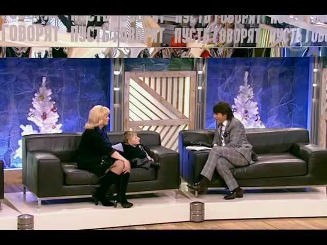 Пусть говорят в Новый год! 30.12.2011