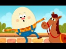 Humpty Dumpty | Kids Songs | Super Simple Songs
