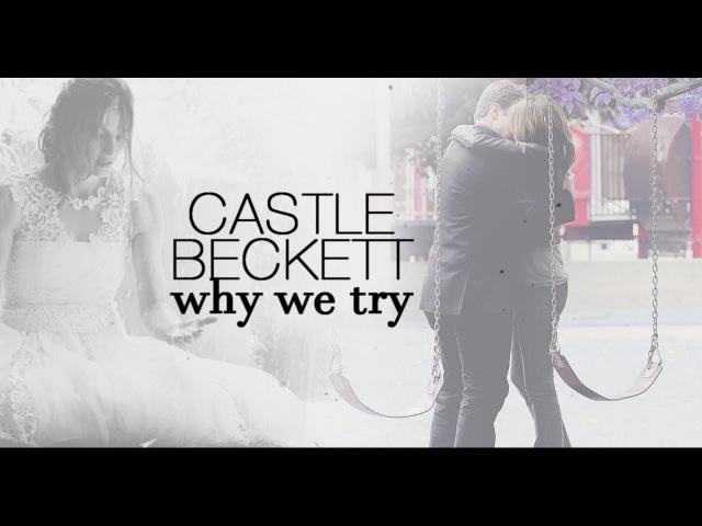 Castle Beckett | Castle | Касл