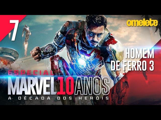 FILME MAIS POLÊMICO DA MARVEL: HOMEM DE FERRO 3 | Marvel 10 Anos 7