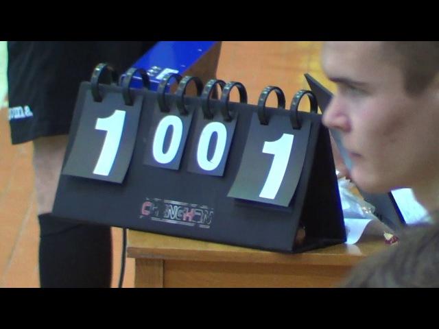 Кубок Универа 9 лига 6 тур Ранок Mezzo GreenTeam 1 тайм