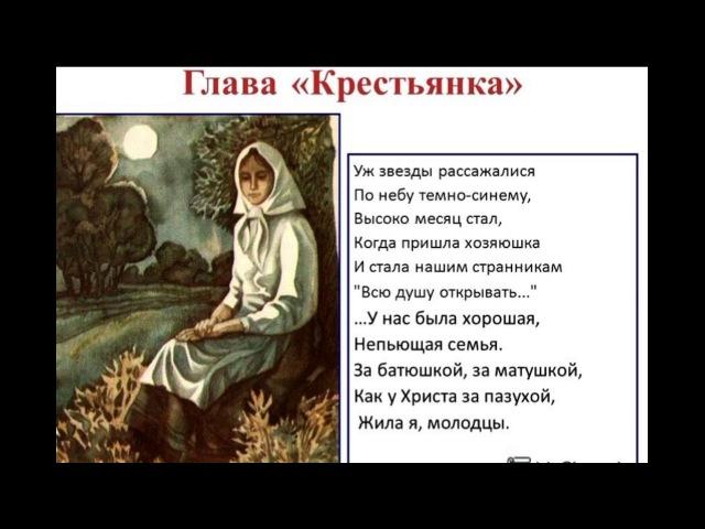 Кому на Руси жить хорошо Крестьянка пролог Некрасов читает Павел Беседин