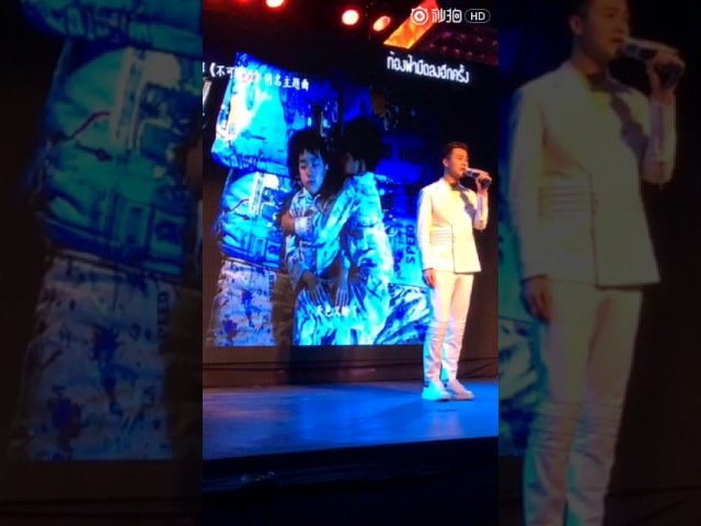 Mengrui singing Uncontrolled Love || B'day FM in BKK
