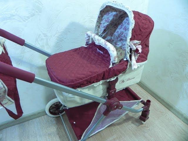 Детская коляска-трансформер для кукол DeCuevas Martina 80715