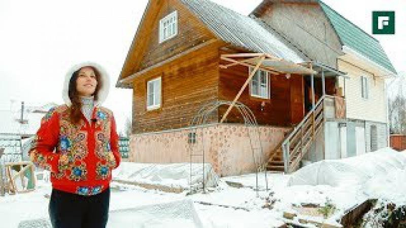 Перестройка дома для ПМЖ в две женских руки. История реконструкции FORUMHOUSE