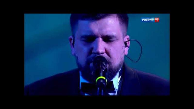 Баста Сансара Российская национальная музыкальная премия