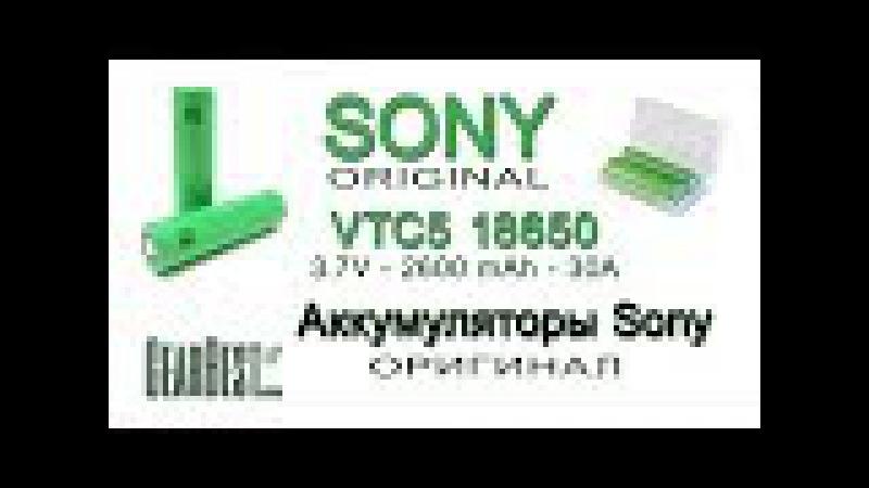 Оригинал Аккумуляторы SONY | US18650 VTC5 | 2600mAh - 30A - 3.7V || GearBest 🚭🔞