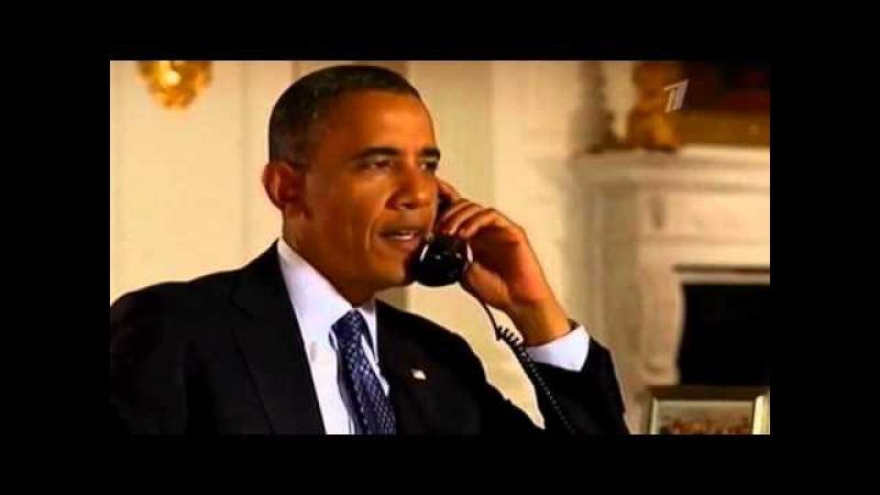 Обама просит поддержки у знаменитостей YesterdayLive